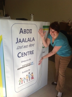 """""""Abdii Jaalala"""" Love and Hope Centre – our banner hits theroad!"""