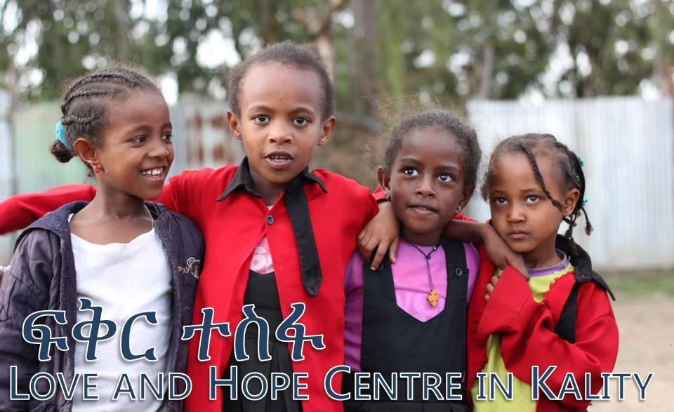 VULNERABLE CHILDREN OPENS NEW EDUCATIONAL CENTRE FOR CHILDREN IN ADDIS ABABA